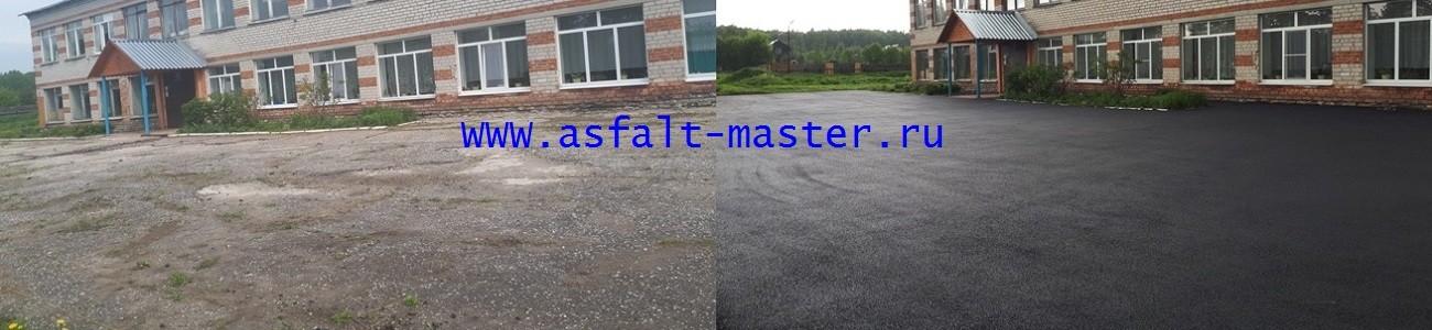 asfaltirovanie ukladka asfalta remont dorog