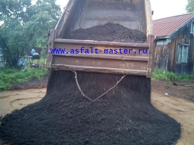 Асфальтовая крошка с доставкой по низкой цене за куб 900 рублей