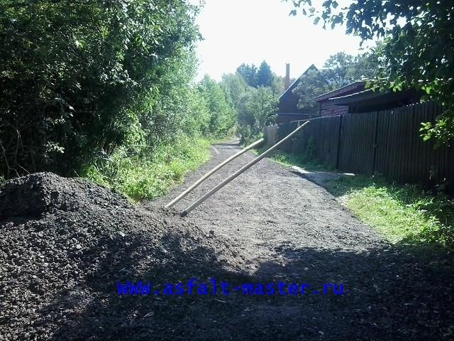 Асфальтовая крошка с доставкой по Москве и Московской области